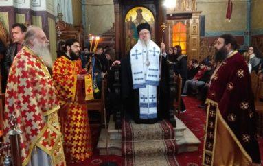 Εορτασμός των Τριών Ιεραρχών στην Ι. Μητρόπολη Αιτωλίας