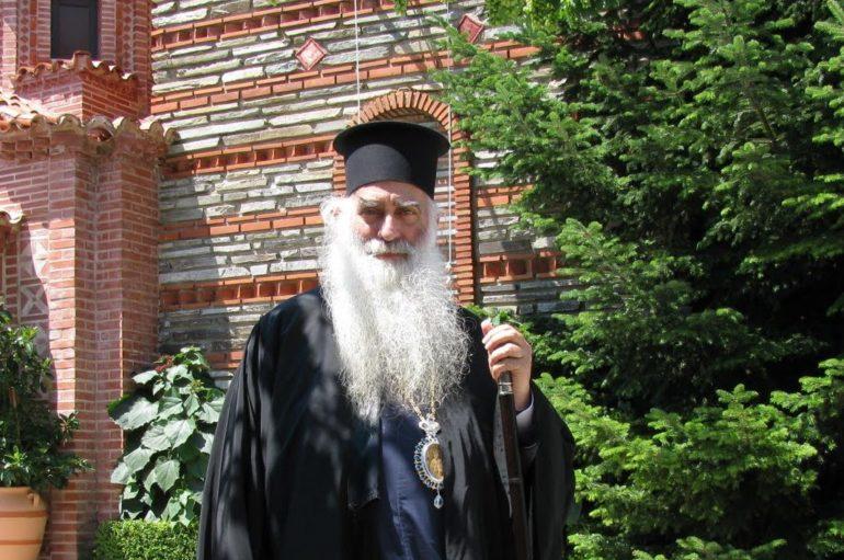 Ετήσιο Μνημόσυνο του μακαριστού Μητροπολίτη Σιατίστης Παύλου