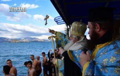 Η Δεσποτική εορτή των Θεοφανείων στο Ναύπλιο