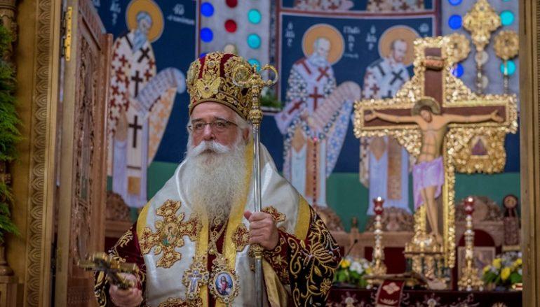 Τα Ονομαστήριά του θα εορτάσει ο Μητροπολίτης Δημητριάδος