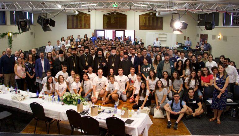Πρώτο Συνέδριο Νεολαίας στην Ιερά Αρχιεπισκοπή Αυστραλίας
