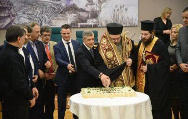 Κοπή Βασιλόπιτας στο Περιφερειακό Συμβούλιο Θεσσαλίας