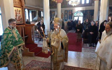 Η εορτή του Αγίου Γρηγορίου στην Ι. Μητρόπολη Χαλκίδος