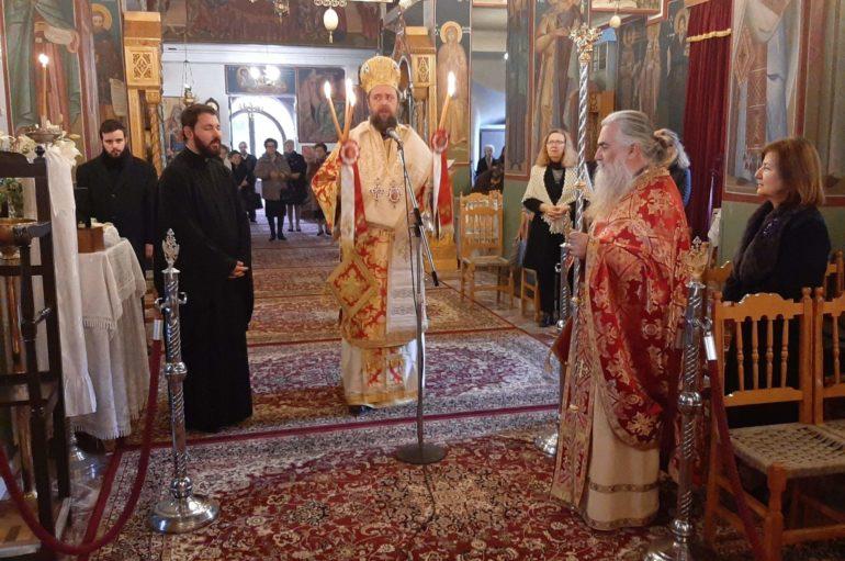 Ο Επίσκοπος Ωρεών στον Ι.Ναό Αγίου Νικολάου Ερέτριας
