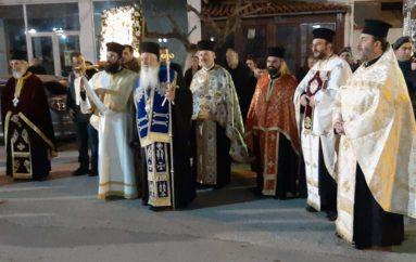Λαμπρός εορτασμός του Πολιούχου Βαθέως Αυλίδος