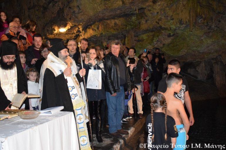 Ο Αγιασμός των Υδάτων στα Σπήλαια Διρού Μάνης