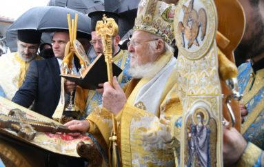 Η Δεσποτική εορτή των Θεοφανείων στο Φανάρι