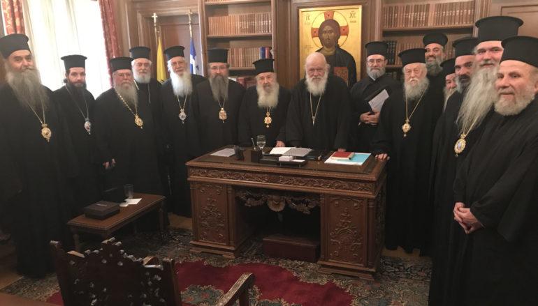 """Αρχιεπίσκοπος: """"Δεν θα μεταβώ στη σύναξη των Ορθοδόξων Προκαθημένων"""""""