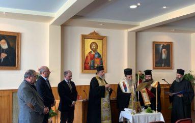 Πρόγραμμα επιμόρφωσης κληρικών και λαϊκών στην Ο.Α.Κ.