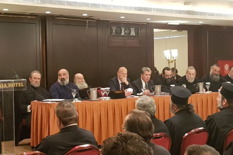 Πραγματοποιήθηκε η Γενική Συνέλευση του Ι.Σ.Κ.Ε.
