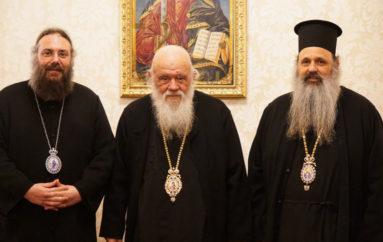 Επίσκεψη του Αρχιεπισκόπου Ιερωνύμου στην Ι. Μ. Τρίκκης