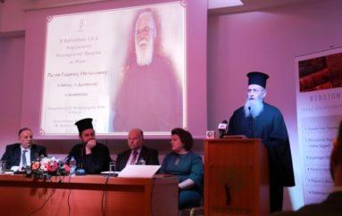 Ομιλίες Μητροπολίτη Ναυπάκτου για π. Ιουστίνο Πίρβου και π. Γεώργιο Μεταλληνό