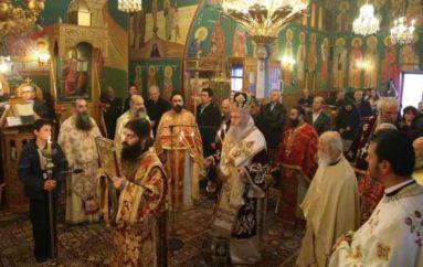 Εορτή του Αγίου Βλασίου στην Ι. Μητρόπολη Ναυπάκτου