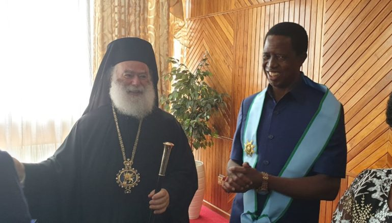 Ο Πρόεδρος της Ζάμπιας υποδέχθηκε τον Πατριάρχη Αλεξανδρείας
