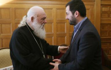 Ο Περιφερειάρχης Στερεάς Ελλάδας στον Αρχιεπίσκοπο