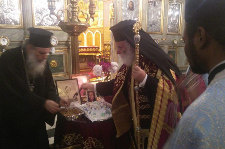 Μνημόσυνο στη μακαριστή Αγγελική Παναγιωτάτου από τον Πατριάρχη Αλεξανδρείας