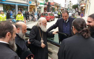 Ο Αρχιεπίσκοπος Ιερώνυμος στην Καρδίτσα