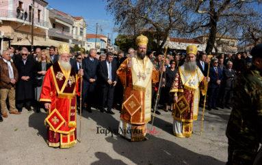 Με λαμπρότητα εορτάστηκε ο Πολιούχος των Φιλιατρών Άγιος Χαράλαμπος