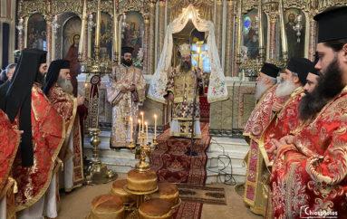 """Χίου: """"Σκοπός της Εκκλησίας είναι να πλάθει τον άνθρωπο και να τον κάνει Άγιο"""""""