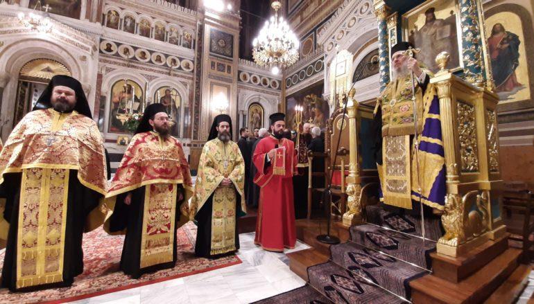 Αρχιερατικός Εσπερινός της Αγίας Φιλοθέης στην Αθήνα
