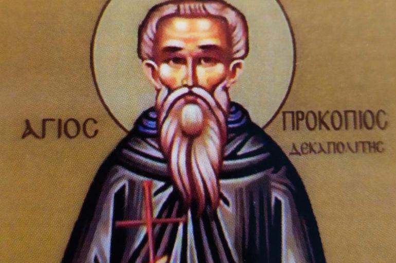 Ο Άγιος που διέπρεψε κατά των Μονοφυσιτών
