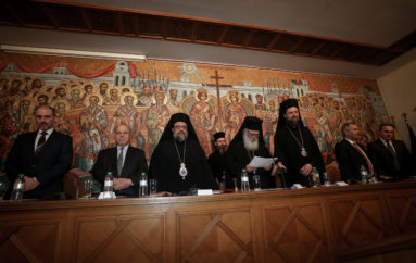 Η Ιερά Σύνοδος τίμησε τον προστάτη της Άγιο Φώτιο