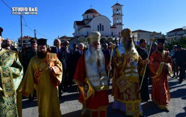 Το Ναύπλιο εόρτασε τον Πολιούχο του Άγιο Αναστάσιο