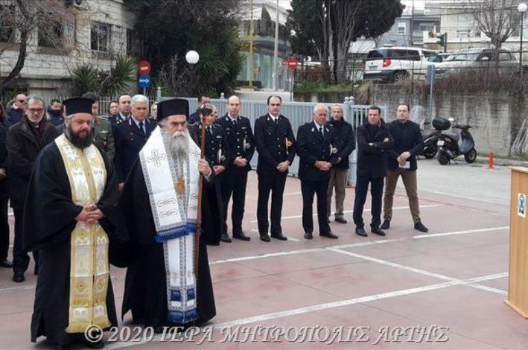 Η Άρτα τίμησε τους πεσόντες εν ώρα καθήκοντος Αστυνομικούς
