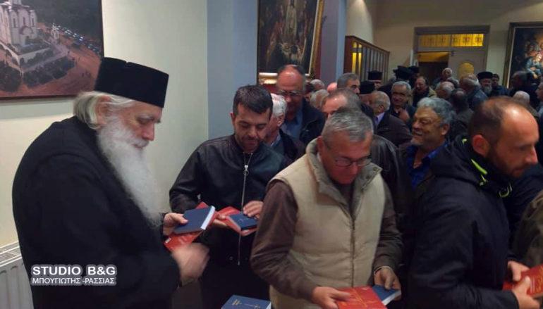Συνάξεις Εκκλησιαστικών επιτρόπων στην Ι. Μητρόπολη Αργολίδος