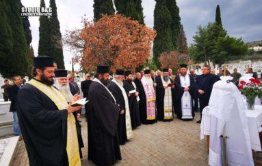 Το Ναύπλιο τίμησε τους πεσόντες Αξιωματικούς και οπλίτες