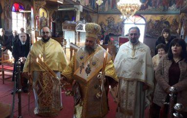 Εορτή της Υπαπαντής του Σωτήρος στην Ι. Μ. Θεσσαλιώτιδος
