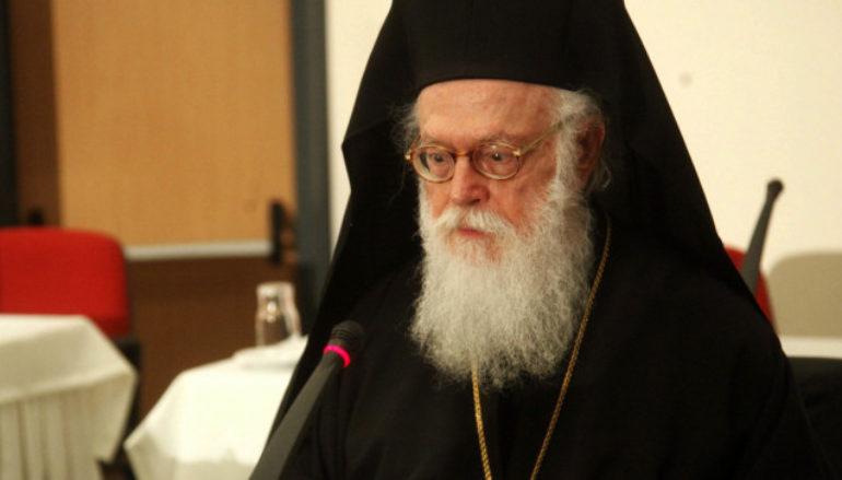 Επιστολή του Αρχιεπισκόπου Αλβανίας στον Πατριάρχη Ιεροσολύμων