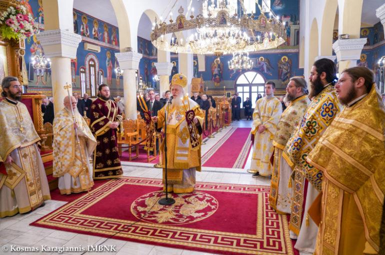 Ο εορτασμός του Αγίου Φωτίου του Μεγάλου στην Βεργίνα
