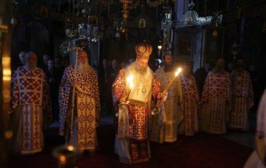 Ο Μητροπολίτης Θεσσαλιώτιδος στην Ι. Μ. Ξενοφώντος Αγίου Όρους