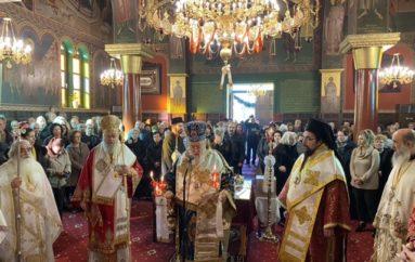 Πολυαρχιερατικό Συλλείτουργο στον Άγιο Χαράλαμπο Λενταριανών