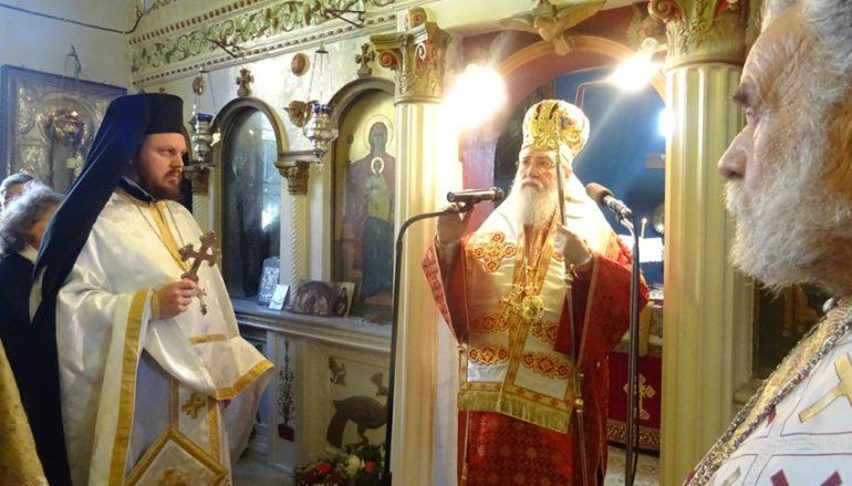 Εορτή του Αγίου Χαραλάμπους στην Ι. Μητρόπολη Κορίνθου