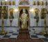 Κυριακή της Απόκρεω στην Ι. Μητρόπολη Κορίνθου