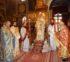 Ο Επίσκοπος Κερνίτσης στον Ι. Ναό Παναγίας Αλεξιωτίσσης Πατρών