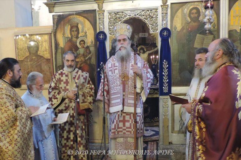 Ο Μητροπολίτης Άρτης στην Ενορία της Αγίας Παρασκευής Πραμάντων
