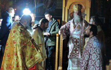 Ο εορτασμός του Αγίου Χαραλάμπους στην Ι. Μ. Άρτης