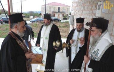 Η Ι. Εμβάδα του Αγ. Σπυρίδωνος από την Κέρκυρα στην Ενορία Συκεών Άρτης