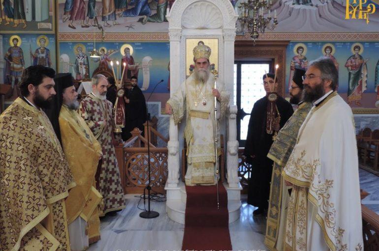 Οι εν Αθήναις Αρτινοί εόρτασαν τους Αγίους της Μητροπόλεως Άρτης