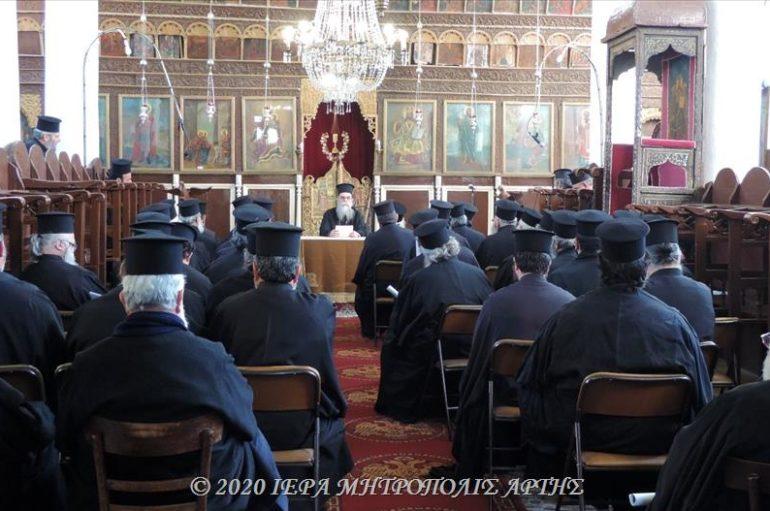 Ιερατική Σύναξη μηνός Φεβρουαρίου στην Ι. Μ. Άρτης