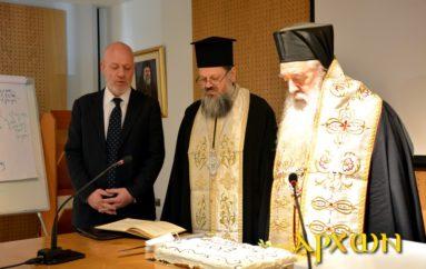 Η Οικονομική Υπηρεσία της Εκκλησίας της Ελλάδος έκοψε την Βσιλόπιτά της