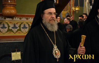 Τα Ονομαστήριά του θα εορτάσει ο Μητροπολίτης Ιερισσού