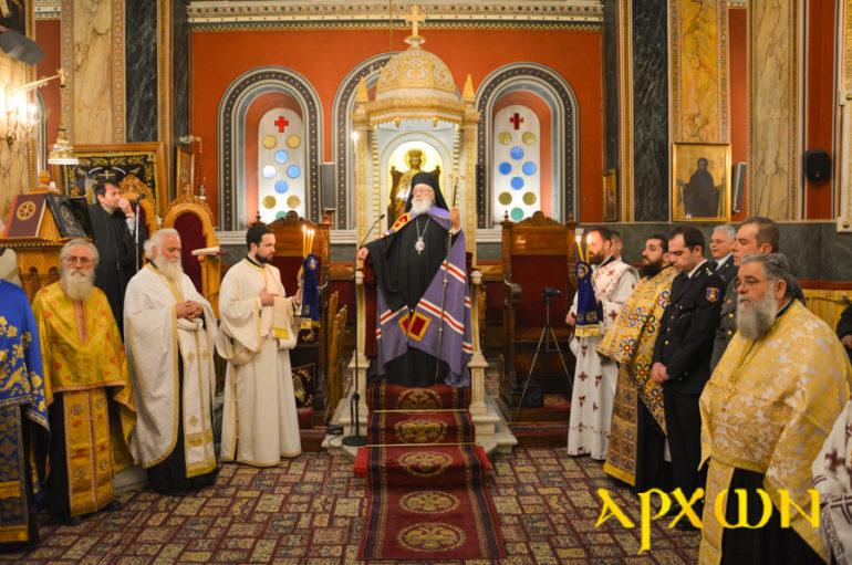 """Φιλολογικό Μνημόσυνο για το """"Γέρο του Μωριά"""" στην Τρίπολη"""