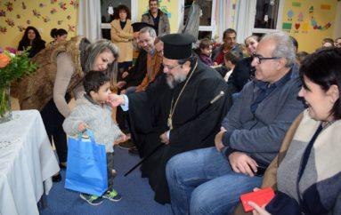 Ο Μητροπολίτης Μεσσηνίας κοντά στα παιδιά του Παπαδοπουλείου Παιδικού Σταθμού