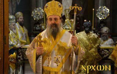 Πατρών Χρυσόστομος – 15 έτη στο πηδάλιο της τοπικής Εκκλησίας