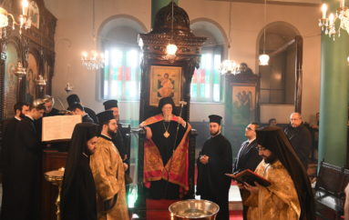 """Οικ. Πατριάρχης: """"Όλοι μαζί να κρατούμε τα Όσια και τα Ιερά του Γένους μας"""""""