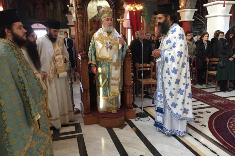 Ο Μητροπολίτης Φωκίδος στην Ιερά Μονή Παναγίας Κουτσουριώτισσας